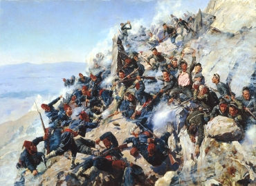 The_defeat_of_Shipka_Peak,_Bulgarian_War_of_Independence